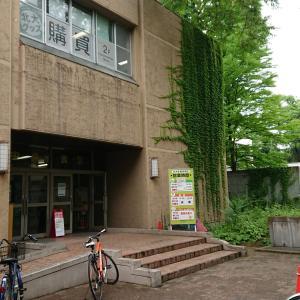 初めての北海道大学