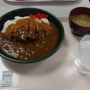 札幌第一合同庁舎食堂でカツカレー