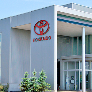 トヨタ自動車北海道に入社しました