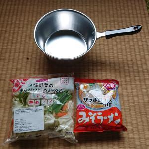 片手鍋を買いました