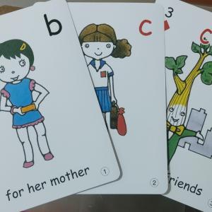 BなB.B.カード