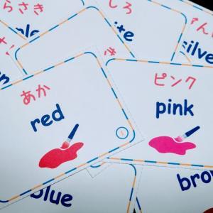 単語カードのサイズを変更!