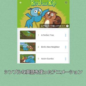 Little Foxでシンプル英語を楽しもう! 南相馬とオンラインの絵本とねこの英語教室