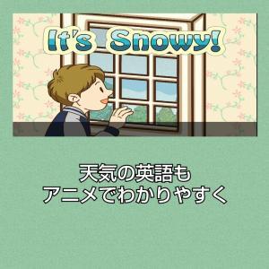 天気の英語をアニメで分かりやすく 南相馬市とオンラインの英語教室