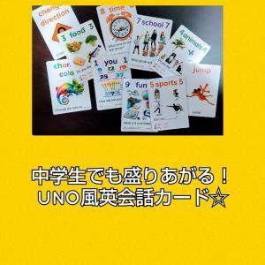中学生でも英語が口から出てくるカード!南相馬市とオンラインの絵本とねこの英語教室