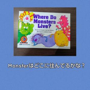 【英語絵本】モンスターが住んでるのはどこ?南相馬市とオンラインの絵本とねこの英語教室