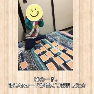 保育園児でも英語のフレーズが言えるBBカードゲーム☆南相馬市の絵本とねこの英語教室