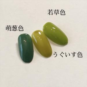 若草色 うぐいす色 萌葱色..色々な和風緑の作り方!3原色と黒だけで作る
