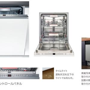 我が家のキッチン〜入れたい設備編〜