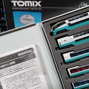 Tomix 251系スーパービュー踊り子
