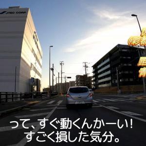 【車載動画】大阪府道1号線【原付2種】