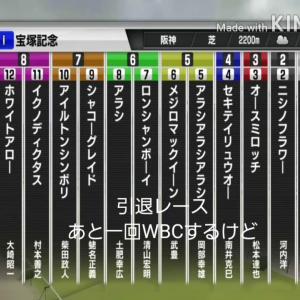 【スタポケ】10冠馬アラシ 引退レース(打倒メジロマックイーン) まさかの展開に