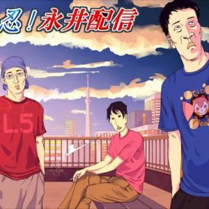 ひろくんとキタサンブラック (2020/12/19)