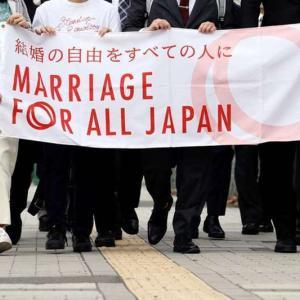 日本の皇室も世界総統666に屈する・マーちゃんのゴリ押し婚