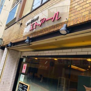 街の喫茶店で、コーヒーを使ったカレーライスに出会う。「ティーラウンジ エトアール」(西荻窪)
