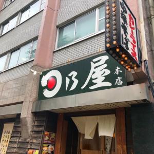 大阪の流れを引く、日乃屋カレーの本拠。「日乃屋本店」(御茶ノ水)