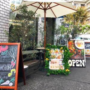 麻布十番ランチに登場した野菜が美味しいスープカレー店。「KENASHIBA」(麻布十番)