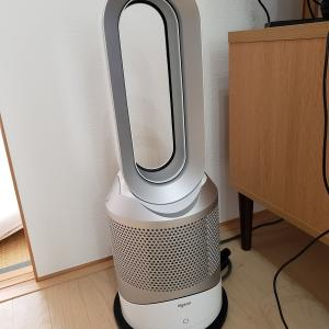 dyson  pure hot +cool (ダイソン ピュア ホット&クール)