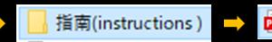 GRBLコントローラーのインストール(Mac)