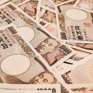 10万円の特別定額給付金手続きはいつからなの?受給申請方法