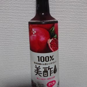 韓国で大人気の『美酢(ミチョ)』 体調管理にお酢を飲もう!