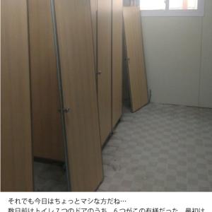 韓国人「到底理解できない中国のトイレ文化」2020/05/28 07:00 コメント233