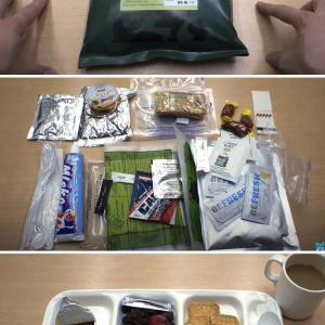 世界14カ国の軍隊がどんなレーション(戦闘糧食)を食べてるか見ていこう2020/06/23 12:11 コメント137