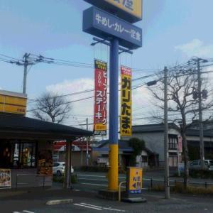 松屋:穴生:牛丼