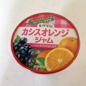 カシスオレンジジャム買ってみた!