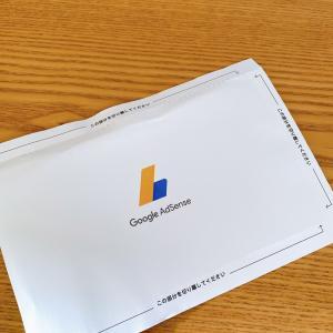 やっと届いたお手紙。。。