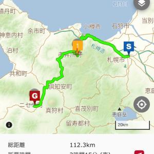札幌からニセコは意外と近い