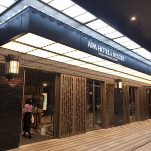 近場でも旅行気分?横浜ベイタワーのアパホテルで新たな華金の過ごし方!野毛で乾杯してから次の日まで