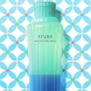 アユーラの夏限定入浴剤「青のメディテーションバス(香涼み)」が数量限定で販売!
