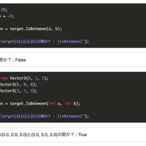 intやfloat、Vectorの値が一定の範囲内に収まっているかの判定【Unity】