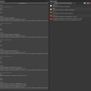 Application.logMessageReceivedでログを取得 【Unity】【エディタ拡張】