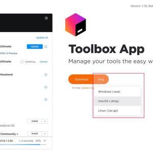 JetBrains Rider & Toolbox AppをUnityで使う方法(2021年版)【Unity】【エディタ】【JetBrains Rider】