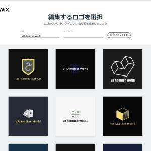 商用利用もカスタマイズも可能なロゴ作成サービス「Wix ロゴメーカー」【便利サービス】