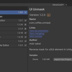 Package Managerを使ってGitHubなどのGitリポジトリ(Git URL)からパッケージをインストールする方法 【Unity】
