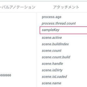 Backtraceのログに任意の属性を追加する方法【Backtrace】【Unity】