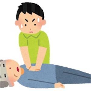 AEDと心肺蘇生〜大切な人の命を救うために〜