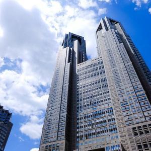 GOVERNATRICE DI TOKYO YURIKO KOIKE PRENDE POSIZIONE CONTRO IL PREMIER ABE SULLA GESTIONE DELLA CRISI.