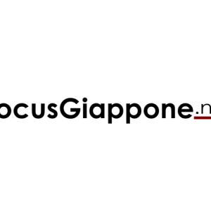 """ITALIA-GIAPPONE. GIAPPONE ANNULLA PARTECIPAZIONE ALLA FIERA """"MILANO UNICA"""" DI SETTEMBRE"""