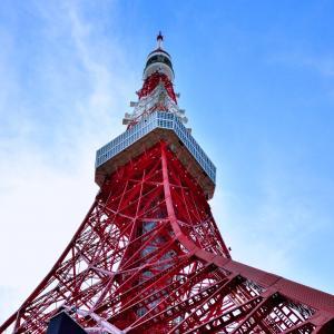 RIAPRE LA TOKYO TOWER MA SENZA ASCENSORI TURISTI DOVRANNO SALIRE SCALE FINO A 150 METRI