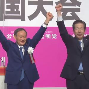 GIAPPONE. KOMEITO, YAMAGUCHI RIELETTO PRESIDENTE PER IL 7mo MANDATO CONSECUTIVO