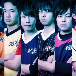 【開催予告】パズドラチャンピオンズカップTGS2020 ONLINE