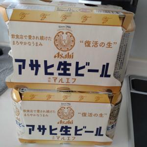 復活の生ビール缶