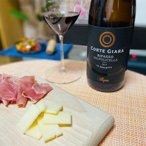 イタリア・ヴェネト州の赤ワインとアジアーゴ