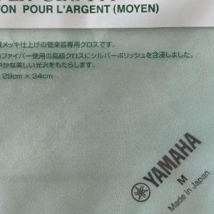 【販売実績】ヤマハ シルバークロス ーメルカリー