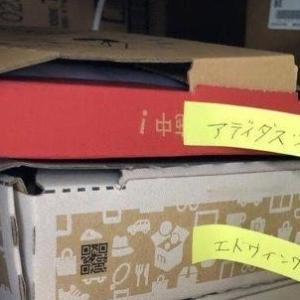 メルカリ 売れるための配送方法と配送料金の話