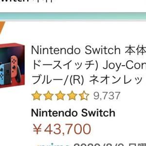 【考察】Switchの高額転売について考える話